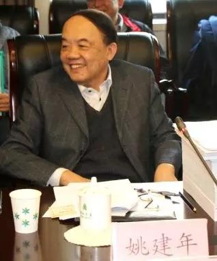 中国科学院姚建年院士